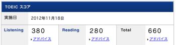 スクリーンショット 2012-12-21 23.58.28.png