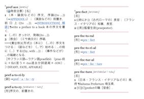スクリーンショット 2014-01-26 23.28.56.png