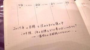 IMG_4263.JPG