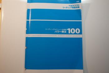 P5064364.JPG