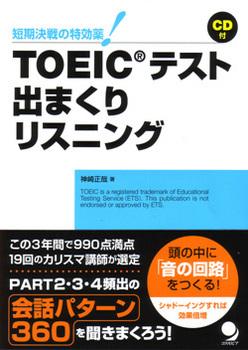 demakuri_cover_250.jpg