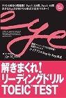 tokimakure_03.jpg